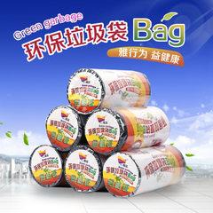 厂家批发垃圾袋加厚断点式垃圾袋 一次性垃圾袋酒店宾馆用品直销 55cm*60cm*30个装