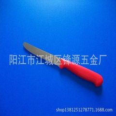 German craft kitchen knife stainless steel large s 1503/ yiya chopper