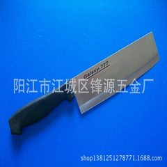 Two-color candy color fruit knife kitchen tool sta yellow