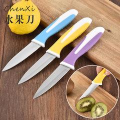 双色糖果色水果刀具 厨房工具 不锈钢削皮器 多功能便携式削皮刀 蓝色