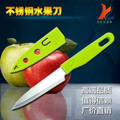 厂价直销 高品质不锈钢水果刀 瓜果削皮刀 带刀套 便携刀子小刀