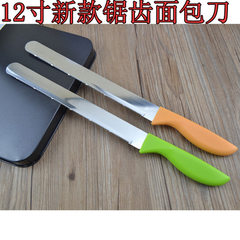 Manufacturer direct selling 12 inch stainless stee 12 inch serrated bread knife orange