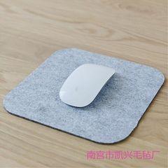 定制毛毡鼠标垫 广告礼品电脑鼠标垫 新款个性毛毡鼠标垫定制logo 粉红色