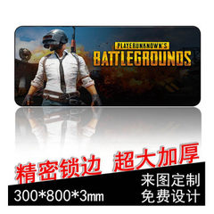 Manufacturer sells directly to eat chicken 2-5mm I Blank mouse pad wholesale