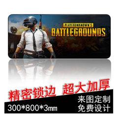 厂家直销 吃鸡2-5mm网吧游戏鼠标垫/锁边鼠标垫键盘大桌垫 空白鼠标垫批发