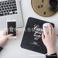 Manufacturer wholesale mouse pad felt new waterpro white