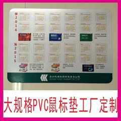 供应金茸PVC广告鼠标垫厂家 个性创意鼠标垫橡胶鼠标垫廉价批发 18*22