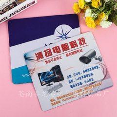 厂家批发广告鼠标垫定做防滑网吧EVA鼠标垫印刷通用电脑键盘垫子 如图