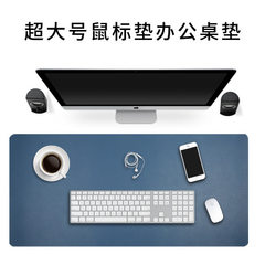 Mouse pad oversized laptop keyboard desk pad desk  Small grey + silver two-sided model