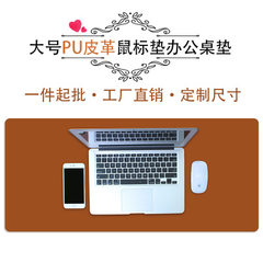 Mouse pad oversized laptop mouse pad keyboard mous Barrel packaging