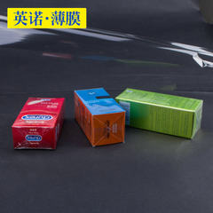 Direct selling bopp cigarette packaging daily nece 10-2000.