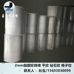 Linyi winding film manufacturer packaging plastic  50 cm * 2.5 kg net