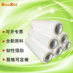 Linyi winding film manufacturer packaging plastic  45 cm * 2.5 kg net