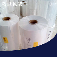 厂家POF环保热收缩膜 全自动对折单片收缩膜透明餐具包装膜塑料膜 白色透明
