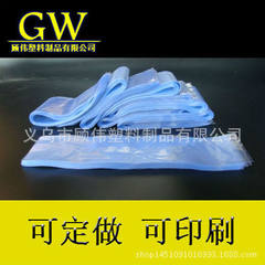 Pale blue/colorless transparent heat-shrinkable fi transparent