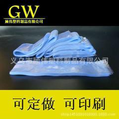 淡蓝色/无色透明热收缩膜 筒膜/筒料 超低起订量 超高性价比 透明
