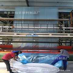 厂家生产农用透明塑料薄膜 无滴大棚农膜 厂家直销 抗大风