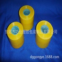 彩色电线膜 黄色电线缠绕膜 环保电线电缆膜 PE电线膜塑料胶芯