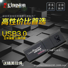 Factory direct selling 16GB fashion creative usb 3 512 gb