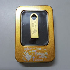 Wholesale Beijing industrial body u pan non-destru Full set of gold [strength merchants, manufacturers wholesale] 16GB:1600 songs +120 video