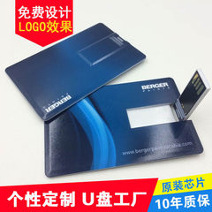 Batch customized card usb drive can be free sample 4 gb