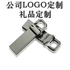 Wholesale mobile phone usb flash button customized golden 8 gb