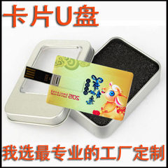 Card usb flash drive customized logo name plate us 4 gb