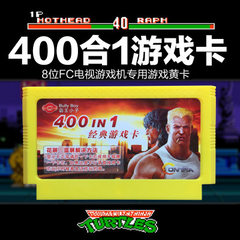 Classic enhancement version 400 + 1 yellow card FC 400 in one game card