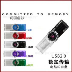 The factory wholesale a sufficient amount of USB m Quality goods sales promotion 4 gb