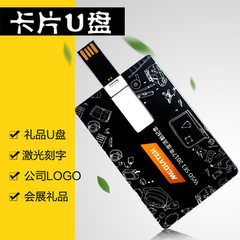 8g business card usb flash disk diy gifts customiz white 4 gb
