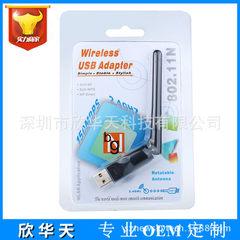 无线网卡 RT5370 迷你USB无线网卡 无线wifi接收器 无线网卡天线 300米