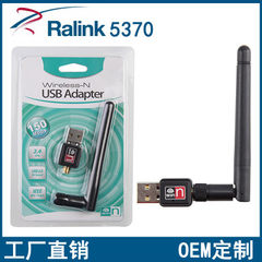 Rt5370 wireless network card mini usb wireless net 300 meters