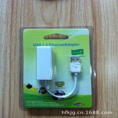厂家供应高品质USB2.0带线网卡   MINI网卡