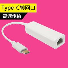 工厂Type-C转RJ45 usb3.1 to rj45有线网卡苹果转网线接口以太网