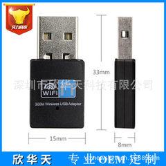 Wifi receiver 300m mini wireless card rtl8192 wire 300 meters