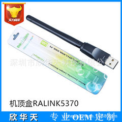 Wifi wireless network card RT5370 network set-top  300 meters