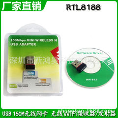 300M wireless network card usb wireless network ca black