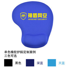 Wrist mouse pad customized silicone wrist mouse pa Rubber wrist mouse pad customized