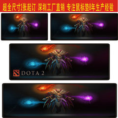 Mousepad factory wholesale lock edge advertising k 300 * 600 * 3 rough surface