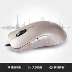 Factory private model 2.4g wireless silent mouse d black