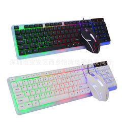 USB mouse keyboard set net cafe LOL game waterproo white