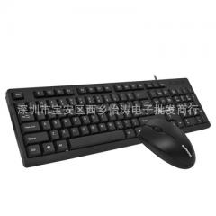Backlight keyboard mechanical touch USB cable keyb black