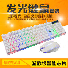 Backlight keyboard mechanical touch USB cable keyb white