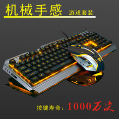 Factory direct selling jingdi V1 mechanical keyboa Local tyrants gold