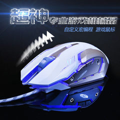 Hongzuocheng game mouse silent silent steel plate  MO58 sonic crack