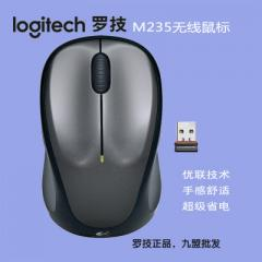 Wired mouse hero alliance CF Internet cafe desktop Sky penalty eats chicken mouse to send 26*21*0.3 mouse pad