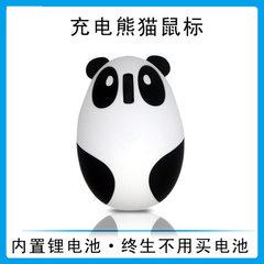 工厂爆款现货批发 无线2.4G充电卡通熊猫鼠标 可爱光电无线鼠标 黑白色+吸塑包装