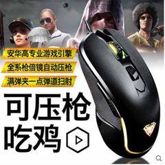 新盟曼巴蛇游戏鼠标电竞网吧可编程吃鸡鼠标宏定义鼠标一件代发 曼巴蛇一代发光