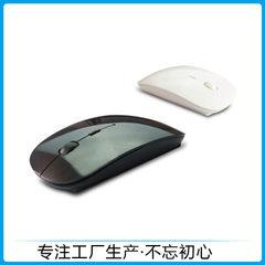 工厂批发超薄平果鼠标 笔记本电脑2.4G无线鼠标 鼠标礼品定制 白色