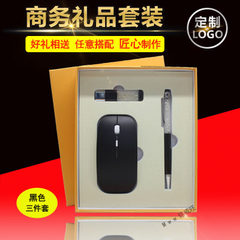 Tuhao gold gift three-piece set dual-use usb disk  red